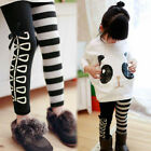 Girls Two-piece Suit Toddler Outfits Panda Coat + Striped Pants Kids Clothes Set