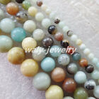 4/6/8/10/12mm Natural Amazonite Gem Round Ball Loose Bead 15.5 inch ZLX-55