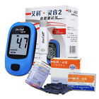 ON CALL Intelligent Blood Glucose monitoring system meter 30 strips and Lancets