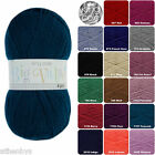 King Cole Big Value 4Ply 100g Acrylic Knitting Yarn - Quick Dispatch