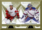 2016-17 Upper Deck Trilogy Cards #1 - 50 - Build a Set - *WE COMBINE S/H*
