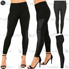 Womens Ladies PVC Wetlook Side Panel Contrast Skinny Pencil Fit Jegging Leggings