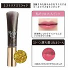 MISSHA Magical Tint Lip Gloss SPF15 7.5ml - Turn Into Your Pink - Japan Limited!