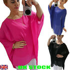 UK Plus Size Womens Batwing Loose Tops Ladies Summer Casual Blouses T Shirts