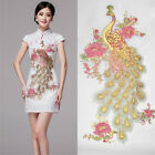 Peacock Flower Sequins Embroidery Applique Sew Iron On Patch Dress Craft DIY