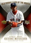 2007 Upper Deck MLB Rookie Card of the Month - You Choose  *GOTBASEBALLCARDS