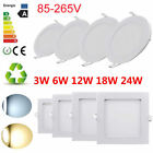 6W 9W 24W DIMMABLE RECESSED LED CEILING PANEL LIGHT FLAT DOWNLIGHT FIXTURES BULB
