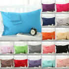 1/2Pcs Pure Cotton Pillow Cases Covers Pillowcase Standard Size Solid Colors New image