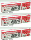 Mopidick Delicare 嫡護霜 Ointment for Female Skin Allergies Heat Rashes 15g