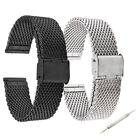 Milanese Stainless Steel Strap Watch Bands For Samsung Gear S2 Classic 20mm