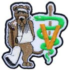 Embroidered Veterinarian Caduceus Dog Iron On Patch