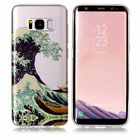 2018 Rubber Various Clear TPU IMD Soft Case Cover For Samsung S6 S7 S8 LG Huawei