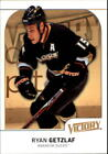2009-10 Upper Deck Victory Hockey #1-250 - Your Choice - *GOTBASEBALLCARDS