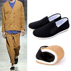 Soft Martial Art Kung Fu Tai Chi Shoes Rubber Sole Casual Shoes Slipper Sneaker