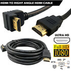 HDMI To Right Angle HDMI Gold Plated High Speed Cable Lead V1.4 Full HD 1080P