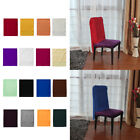 Внешний вид - Dining Chair Covers Slip Seat Covers for Restaurant Wedding Party Banquet