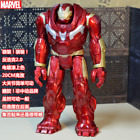 The avengers marvel iron man black panther captain America spider-man can makeme