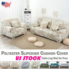 1 2 3 4 Seat Stretch Sofa Loveseat Cover Slipcover Elastic Couch Protector Set image