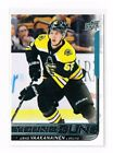 2018-19 Upper Deck Series 2 Young Guns #451-500 U-Pick