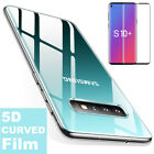 Samsung Galaxy S10 Plus Soft Case+ 5D Curved Tempered Glass Screen Protector