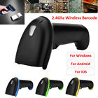 High Speed 2.4Ghz Wireless Laser Barcode Bar Code Gun Scanner Reader For POS