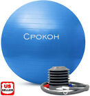 Stability Exercise Workout Yoga Ball for Yoga Fitness Pilate Sculpting with Pump image