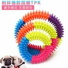 1x Rubber Resistant Bite Clean Teeth Chew Train Toys Pets Dog Cat Puppy random