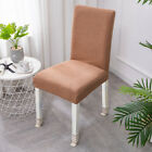 Dining Chair Covers Cover Wedding Party High quality Practical Brand new