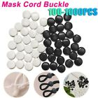 Face Cover Buckle Cord Locks Buttons Shield Adjustable Beads Anti-slip Stopper