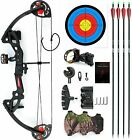 Youth Compound Right Hand Bow Kit 15-29 lbs Sight Arm Guard Brush Target Hunting