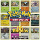 Pokemon Card ALL 12/12 Mc Donald's PROMOtional COLLECTABLES SET 2017/18 TCG