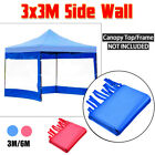 3x3M Awning Party Waterproof Canopy Gazebo Sides Marquee Shelter Windbar Tent