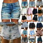 Ladies Hot Pants Denim Shorts Jeans Distressed Ripped High Waisted Casual