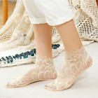 Lace Boat Socks Girly Cute Series Lace Ultra-thin Peacock Tail Women Socks