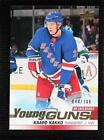 Ultimate Upper Deck Young Guns Checklist and Team Set Guide 106