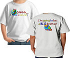 Shhh... BIG BROTHER Custom Boys T-Shirt TRAIN white grey