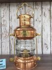 Brass Copper Anchor Oil Lamp ~ Nautical Maritime Ship Lantern ~ Boat Light