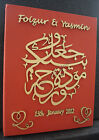 Personalised Muslim Islamic Wedding Gift Surah Rum Wood On Canvas 3D Islam Art