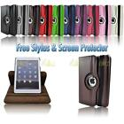 360 Degree Rotating Brown PU Leather Case Stand For Apple iPad Mini