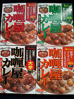 Japanese Curry in a bag by HOUSE FOODS medium/mild/hot delicious