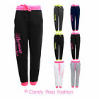 NEW LADIES BASEBALL BOXUSA SPORT TRACKSUIT JOGGING BOTTOMS PANTS SIZE 8 10 12 14