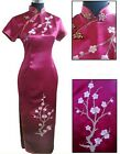 BL burgundy Chinese Silk Women's Embroider Dress/Cheong-Sam SZ:6.8.10.12.14.16