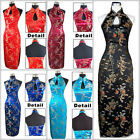 blue red black burgundy Chinese Silk Women's Dress/CheongSam SZ:6.8.10.12.14.16