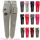 NEW LADIES BASEBALL TRACKSUIT JOGGING BOTTOMS WOMENS PANTS JOGGERS SIZES 8-14
