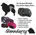 GLENNDARCY DOG SEASON PANTS - HEAT NAPPY - SIZES LARGE TO XXXL - WASHABLE