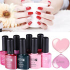 Nail Art Soak Off Gel Polish Decoration Tips Glitter Extension Varnish Manicure