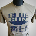 Blue Sun Firefly Serenity Retro Movie T Shirt Vintage Cool Cult Hipster