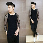 Men's Round Neck Mesh Black Long Sleeve Cool Slim Fit Special T-shirt Tees Tops