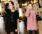 Women's Korean Bud silk Hem lace elastic sweater midi pattern knit base Blouse