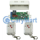 1 Channel AC 110V 220V Wireless Remote Switch - Transmitter & Receiver - L Mode